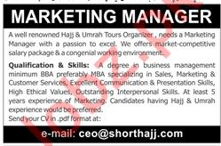 Marketing Manager Jobs 2019 in Lahore