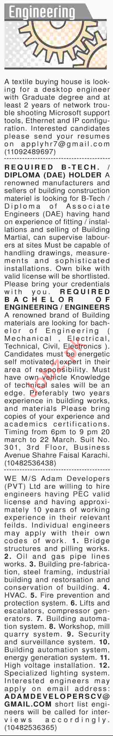 Dawn Sunday Classified Ads 17th March 2019 for Engineers