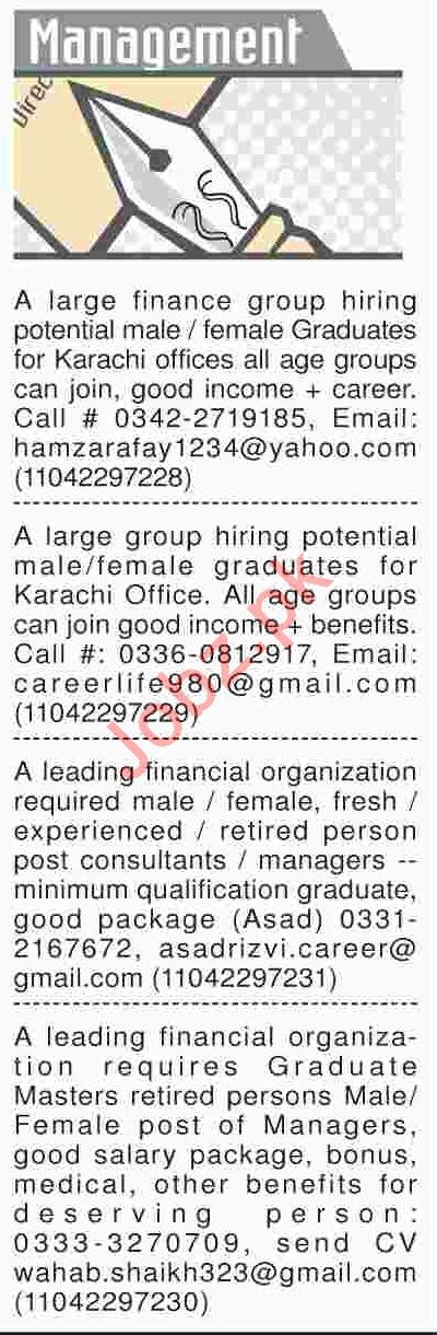 Dawn Sunday Classified Ads 17th March 2019 Management Staff