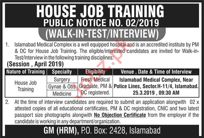House Job Training Jobs in Islamabad Medical Complex
