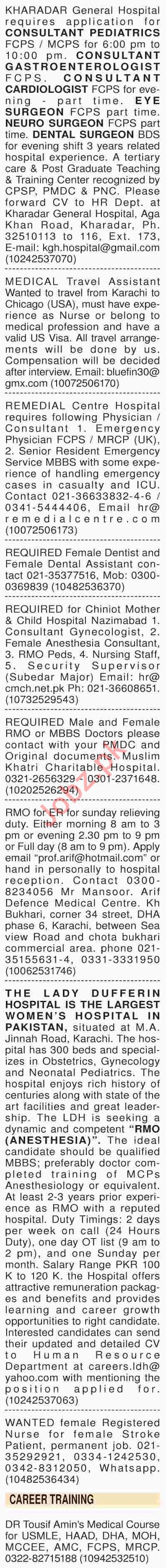 Dawn Sunday Classified Ads 17th March 2019 Medical Staff