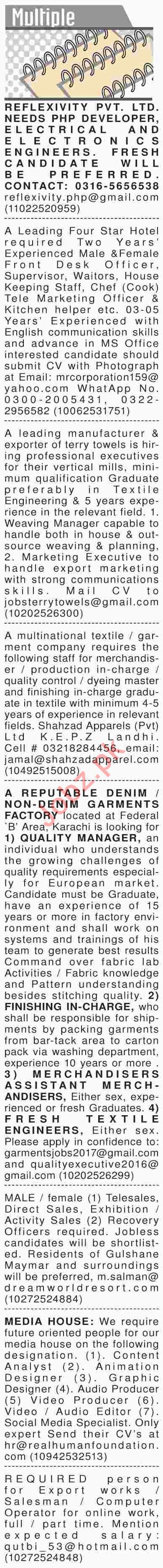 Dawn Sunday Classified Ads 17th March 2019 Multiple Staff