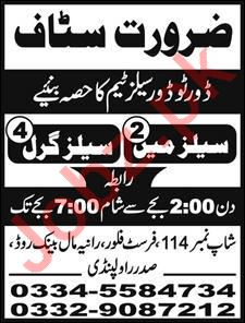 Sales man Jobs in Private Company