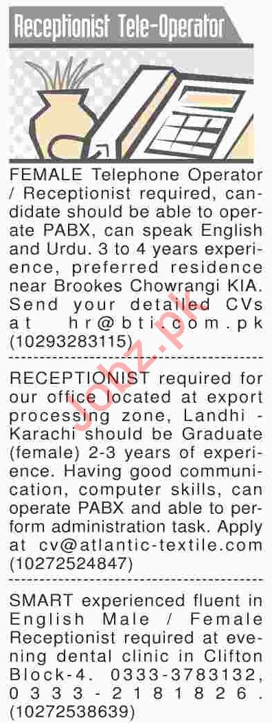 Dawn Sunday Classified Ads 17th March 2019 for Receptionist