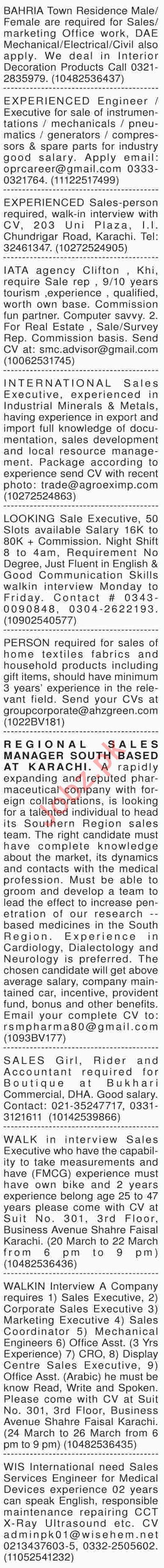 Dawn Sunday Classified Ads 17th March 2019 Sales Staff