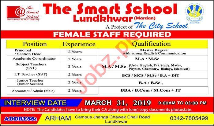 The Smart School Principal & Teacher Job in Mardan