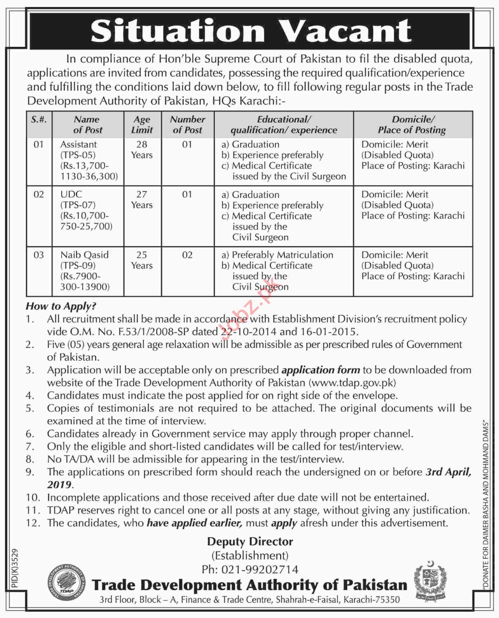 Trade Development Authority of Pakistan Management Job 2019