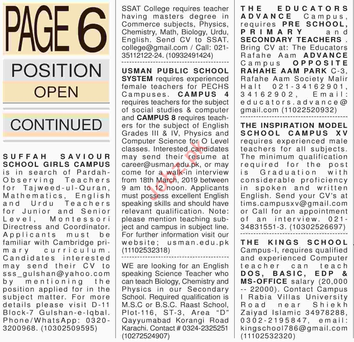 Dawn Sunday Classified Ads 17th March 2019 Educational Staff