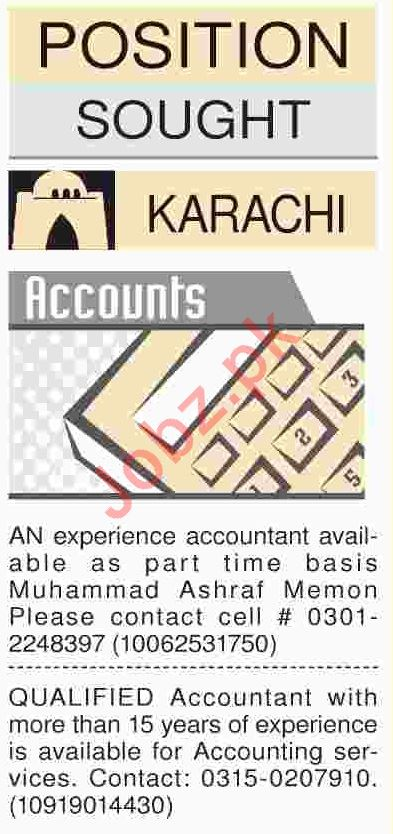 Dawn Sunday Classified Ads 17th March 2019 Accountant