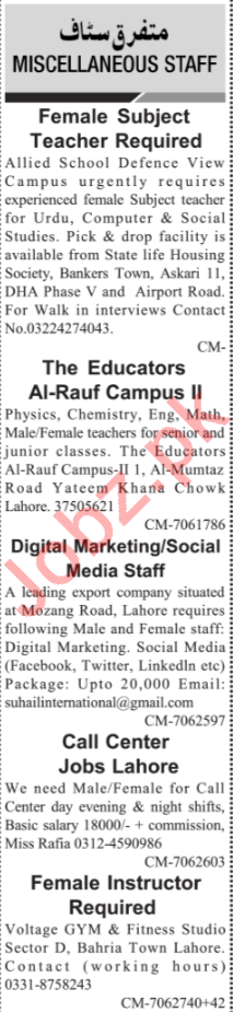 Jang Sunday Classified Ads 17th March 2019 for Teachers