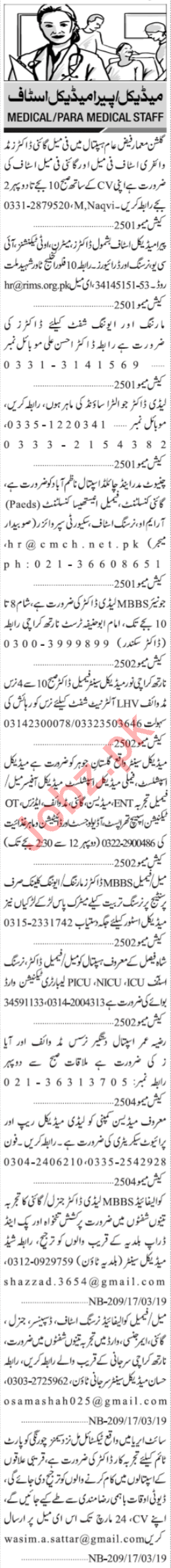 Jang Sunday Classified Ads 17th March 2019 Medical Staff