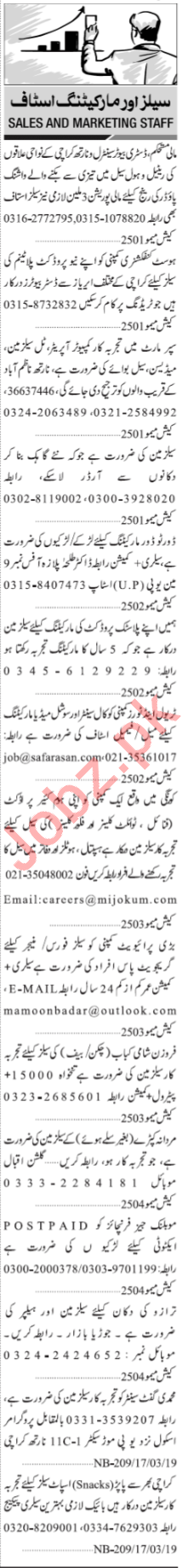 Jang Sunday Classified Ads 17th March 2019 for Sales Staff