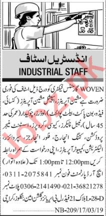 Jang Sunday Classified Ads 17th March 2019 Industrial Staff