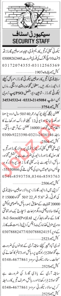 Jang Sunday Classified Ads 17th March 2019 Security Staff