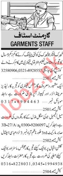 Jang Sunday Classified Ads 17th March 2019 Garments Staff