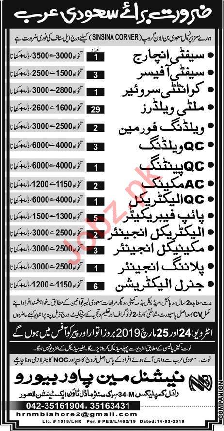 Technical Staff Jobs in Saudi Arabia