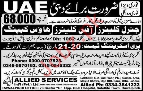 General Cleaner & Housekeeping Jobs in UAE