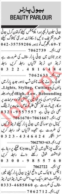 Jang Sunday Classified Ads 17th March 2019 for Beauty Parlor
