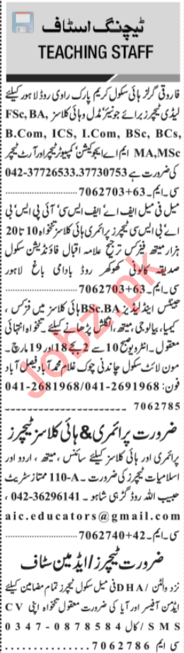 Jang Sunday Classified Ads 17th March 2019 for Educational