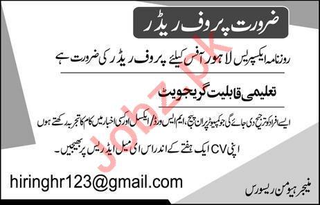 Proof Reader Job 2019 in Lahore