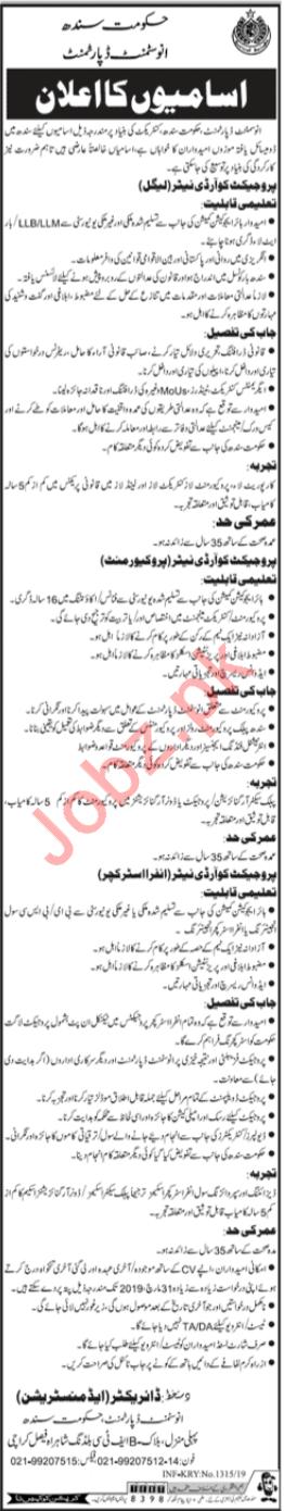 Investment Department Jobs 2019 in Karachi