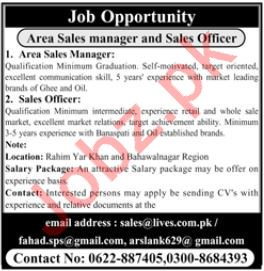 Area Sales Manager & Sales Officer Jobs 2019 in Multan