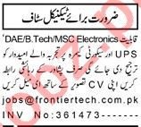 Aaj Sunday Classified Ads 17th March 2019 Technical Staff