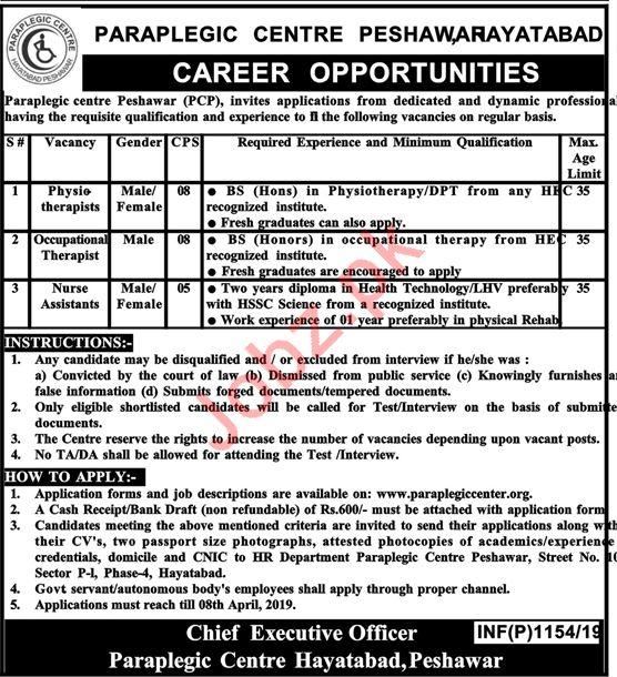 Paraplegic Centre Peshawar PCP Medical Jobs 2019
