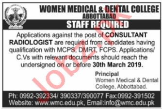 Women Medical & Dental College Jobs 2019 in Abbottabad KPK