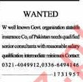 Call Center Staff Jobs 2019 in Lahore