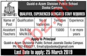 Quaid e Azam Division Public School Job 2019 in Daska Campus