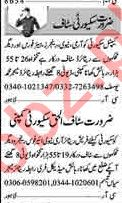 Dunya Sunday Classified Ads 17th March 2019 Security Staff