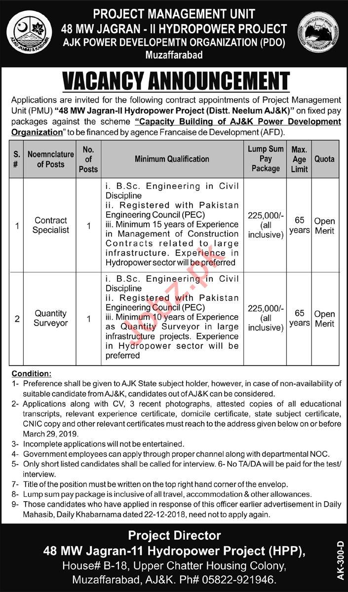 AJK Power Development Organization Engineering Jobs 2019