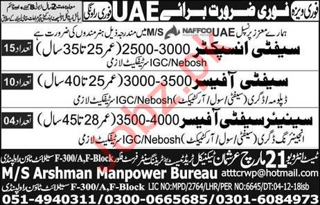 NAFFCO Company Jobs 2019 in UAE