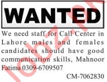 Call Center Agents Jobs 2019 in Lahore