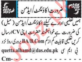 Accountant & Admin Officer Jobs 2019 in Quetta