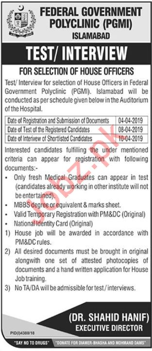 Federal Government PolyClinic PGMI Islamabad Jobs Interview