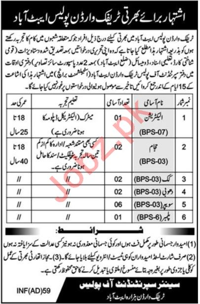 Traffic Wardens Police Abbottabad Jobs 2019