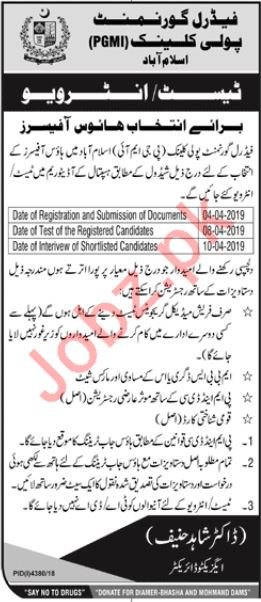 Federal Government Polyclinic PGMI Walk In Test & Interview