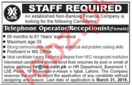 LSE Financial Service Limited Jobs 2019 in Lahore