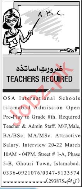 OSA International Schools Teaching Jobs 2019 in Islamabad