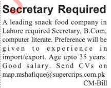 Secretary Job 2019 For Snack Food Company in Lahore
