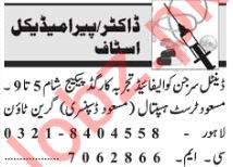 Doctor & Para Medical Jobs 2019 For Hospitals In Lahore