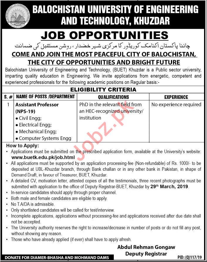 Assistant Professor jobs in Balochistan University