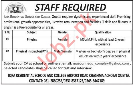 Iqra Residential School & College Teaching Staff Jobs 2019