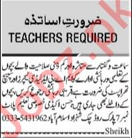 Teaching Staff Jobs in Karachi