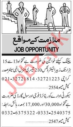 Daily Jang Miscellaneous Staff Jobs 2019 in Karachi