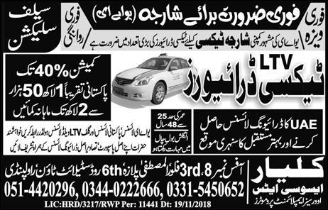 Taxi Driver Jobs in Sharja UAe