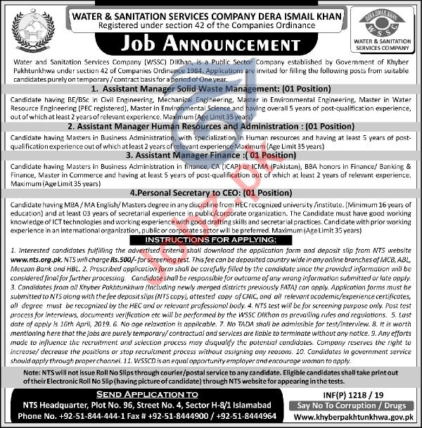 Water & Sanitation Services Company WSSC Jobs 2019