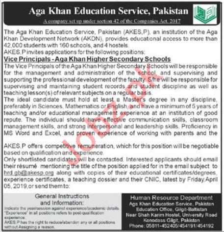 Aga Khan Education Services AKES Jobs 2019 for Principal